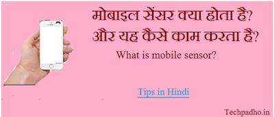 mobile sensor kya hot hai