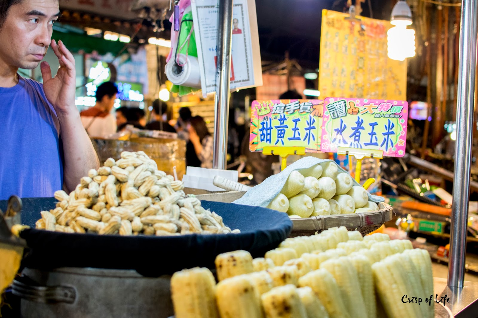 饶河夜市 Raohe night market