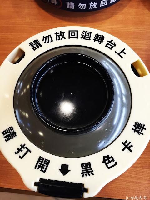 IMG 4096 - 【台中美食】來自日本的『藏壽司』讓你不只是單調的吃迴轉壽司,吃完還能玩遊戲喔! @迴轉壽司@日本連鎖@握壽司@日本道地