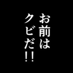 Mangazukan2