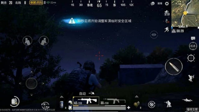 Pubg Mobile Lite Miramar Map Download - Pubg Lite Hack Script
