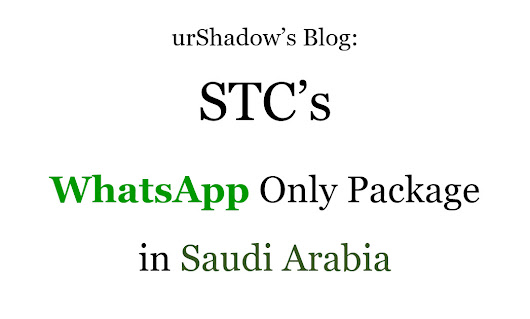 subsphilbell • Blog Archive • Stc internet package