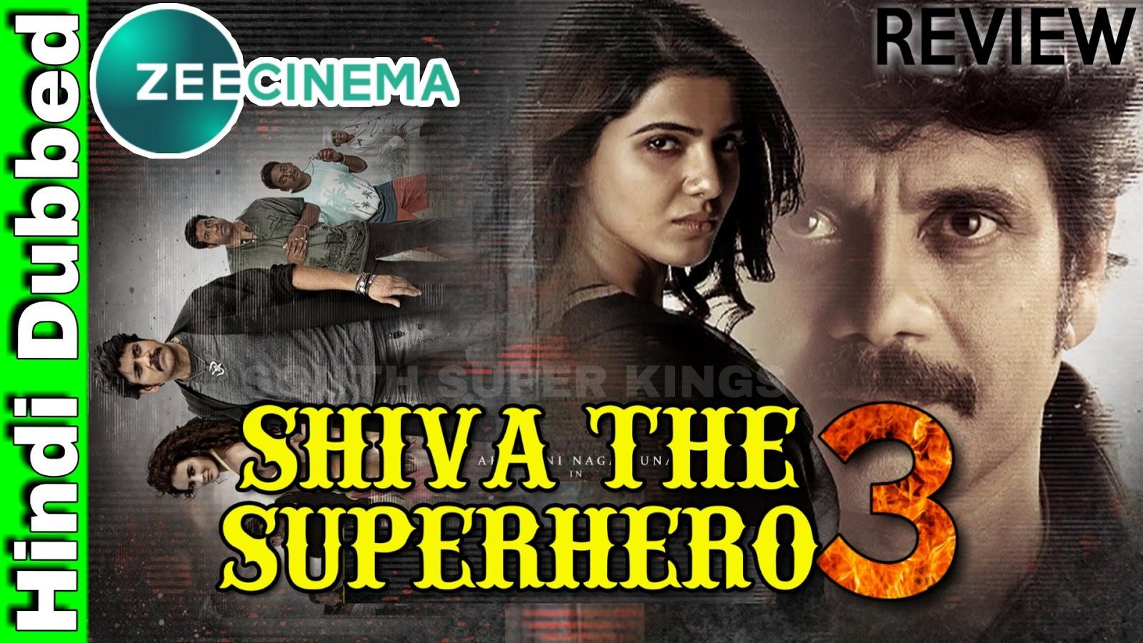 Shiva The Superhero 3 Hindi Dubbed Movie Review Nagarjun Samantha