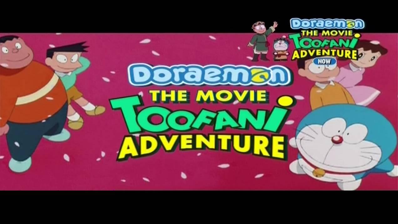 Doraemon The Movie Toofani Adventure