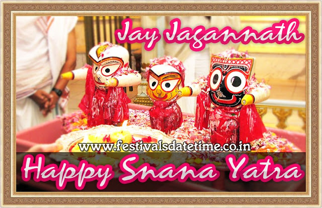 Snana Yatra Wallpaper, Happy Snana Yatra Wishing Wallpaper No.B