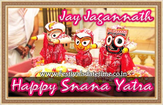 Snana Yatra Wallpaper, Happy Snana Yatra Wishing Wallpaper No.B