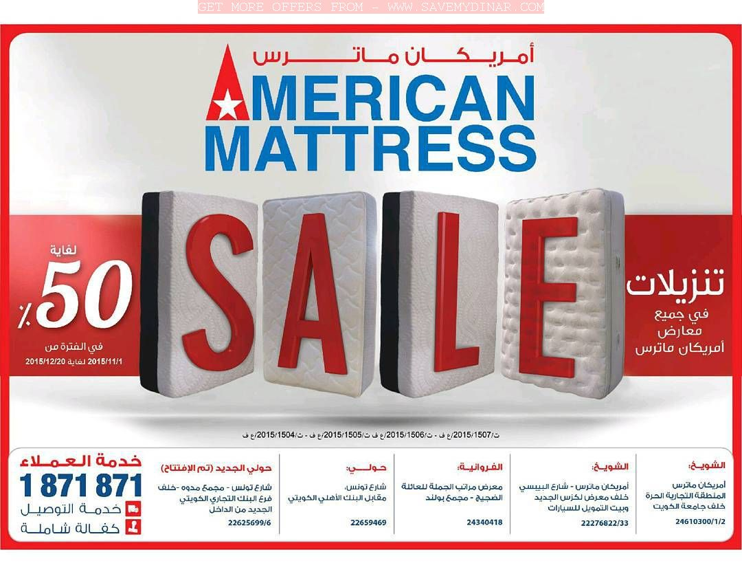Tags Steps Shoebox Kuwait Special Offers Promotions Sportsdirect Offer