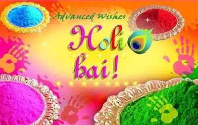 Happy Holi In Advance 2019 images