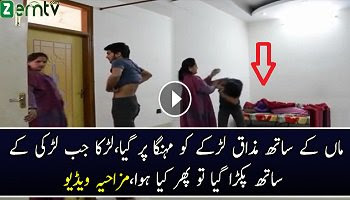 Confirm. was son caught watching mom simply matchless