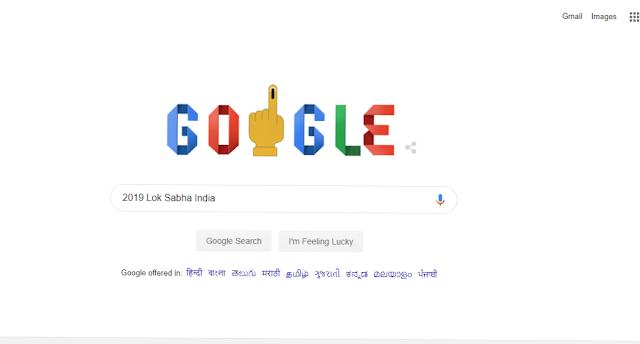 New Voter? Google Doodle #India Teach you to Vote 2019 Lok Sabha