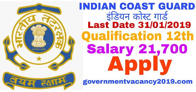 Indian Coast Guard Recruitment 2019  NavikChargemanMTS  Last Date 31 January 2019  Government Job governmentvacancy2019.com