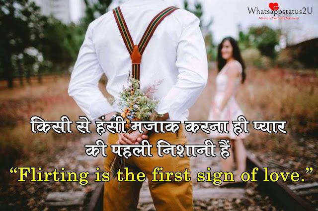 Romantic Shayari in Hindi For Lovers – Love Romantic Shayari Hindi