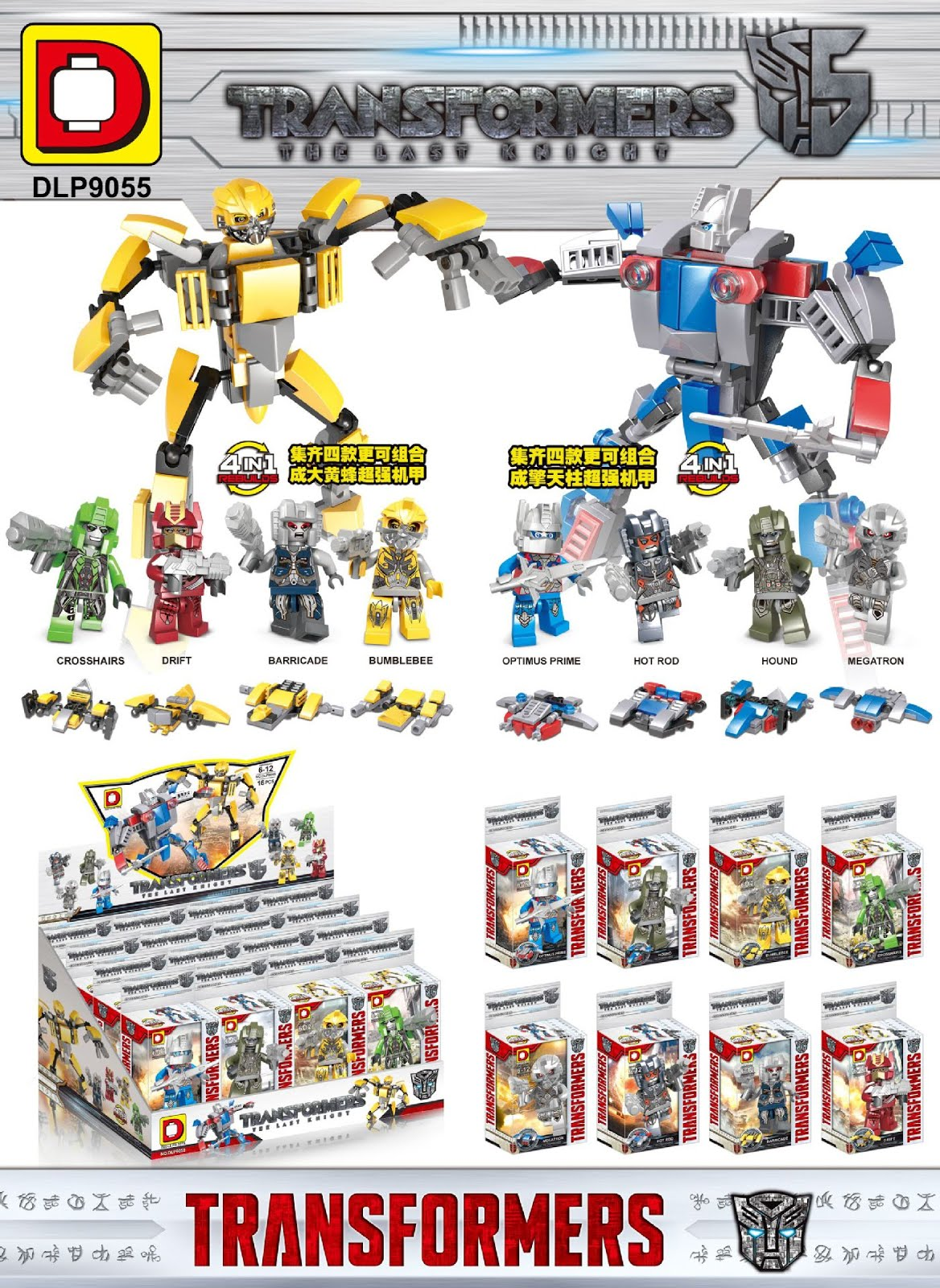 Downtheblocks Duo Le Pin Dlp9055 Transformers Minifigs And