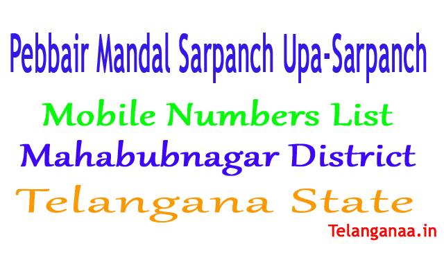 Pebbair Mandal  Sarpanch Upa-Sarpanch Mobile Numbers