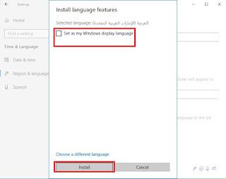 cara menulis bahasa Arab di laptop