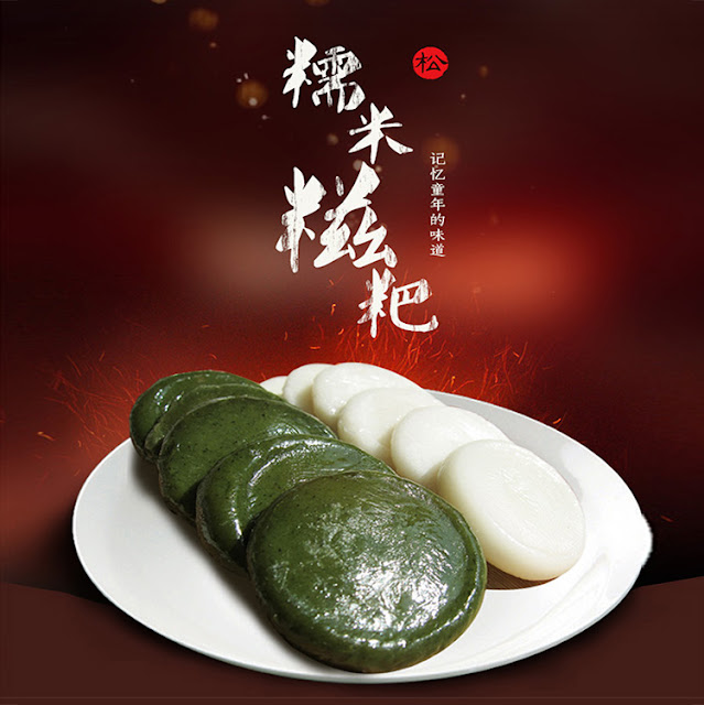 桂林美食小吃