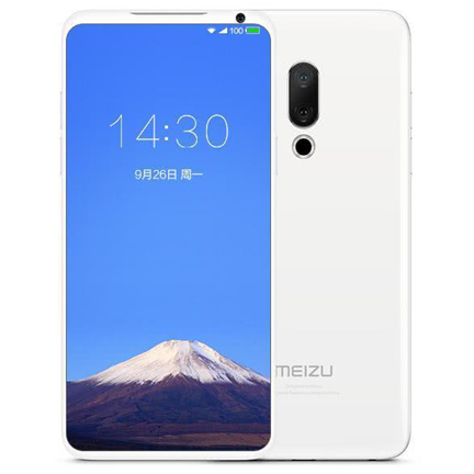 Meizu 16 Plus Price in Pakistan