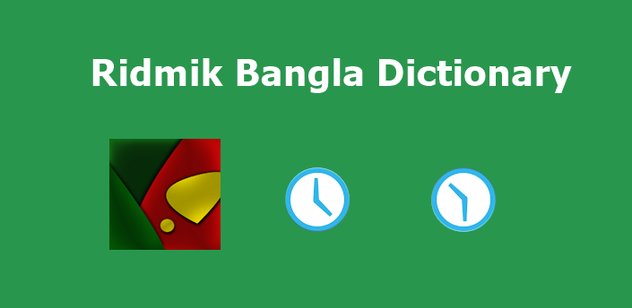 Download Ridmik Bangla Dictionary for Android Phone