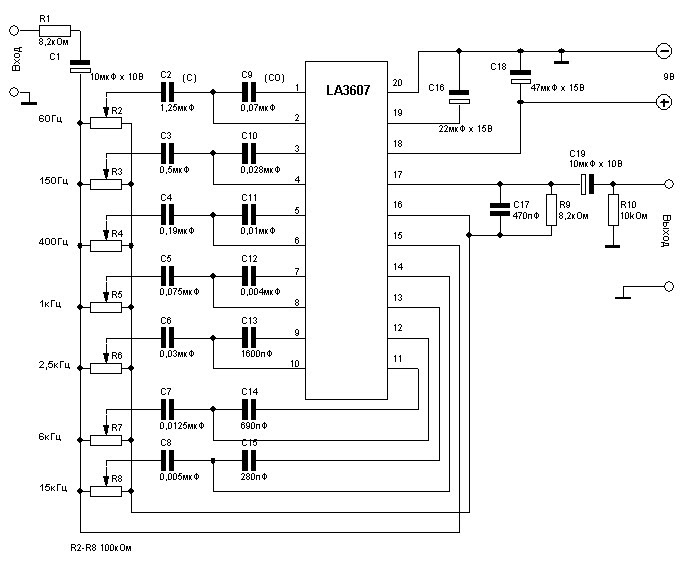 Audio Schematics: Graphic equalizer based LA3607