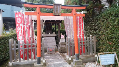 東芝稲荷大神社