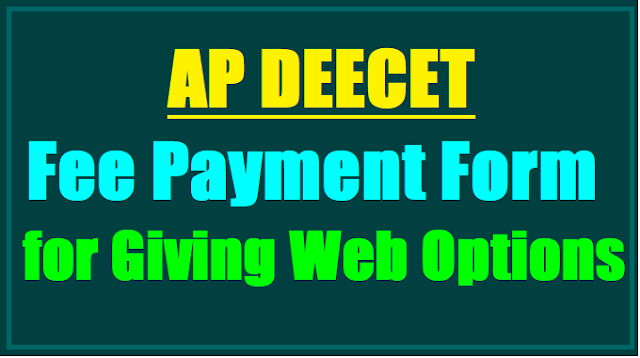 online fee payment receipt,web options,submission of preferences for admission,how to fill ap deecet 2019 online payment form,transaction id, journal number