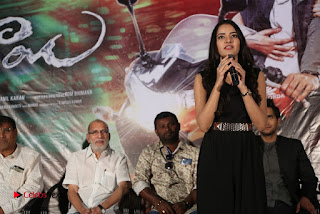 Aakatayi Telugu Movie First Look Launch Stills  0023.jpg