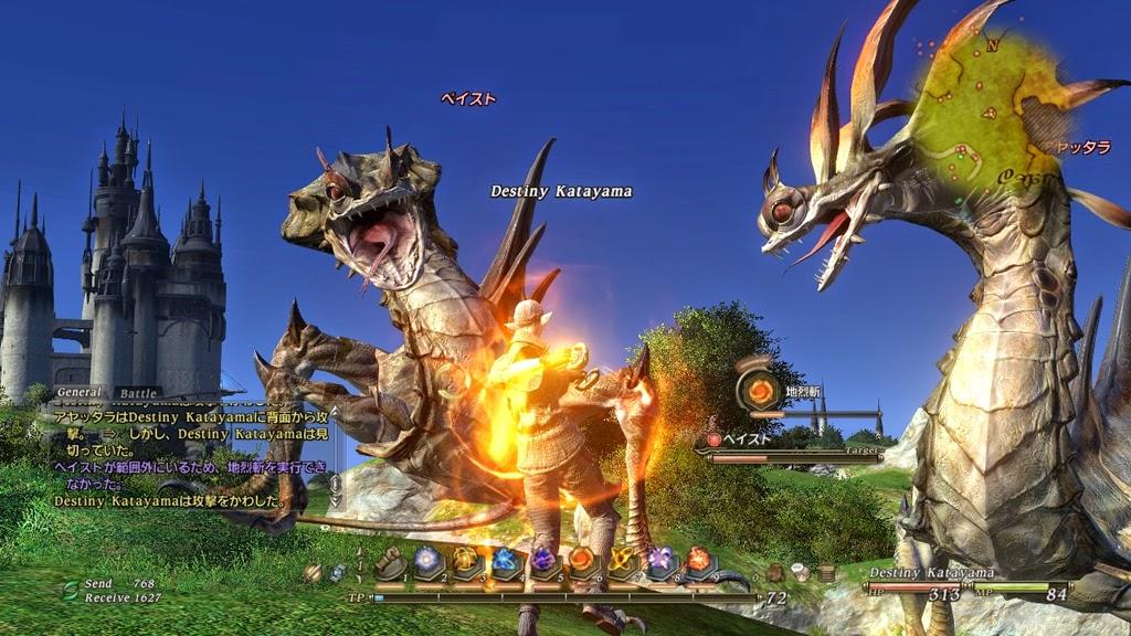 World Transfers before Heavensward? | Final Fantasy XIV: Be Careful