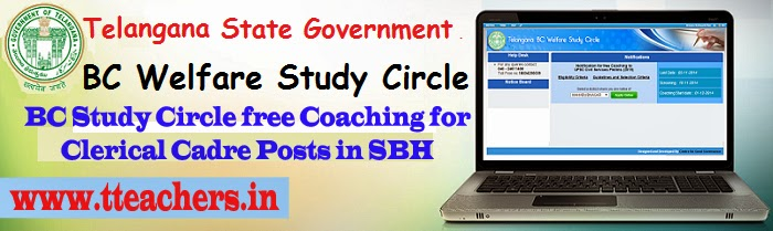 Telangana BC Study Circle free Coaching for Clerical Cadre Posts in SBH