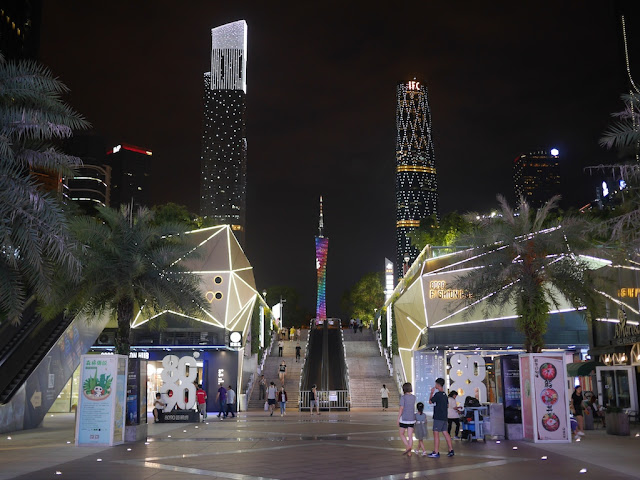 CTF Finance Centre, IFC, and Canton tower viewed from an outdoor area at the Mall of the World