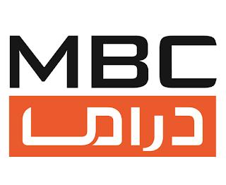 قناة MBC دراما بث مباشر