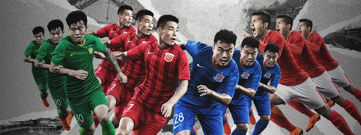 Risultati immagini per nike chinese super league