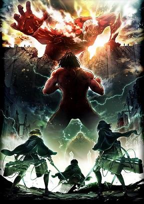 Shingeki no Kyojin - Ataque a los Titanes
