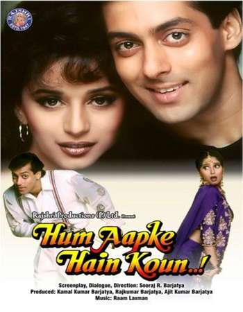 Poster Of Hum Aapke Hain Koun 1994 Hindi 720p HDRip Free Download Watch Online