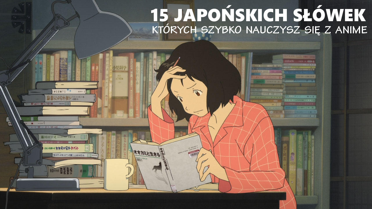 Nauka japońskiego z książek - kadr z anime