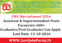 Central Warehousing Corporation Recruitment 2016 For 600+ Assistant & Superintendent Posts