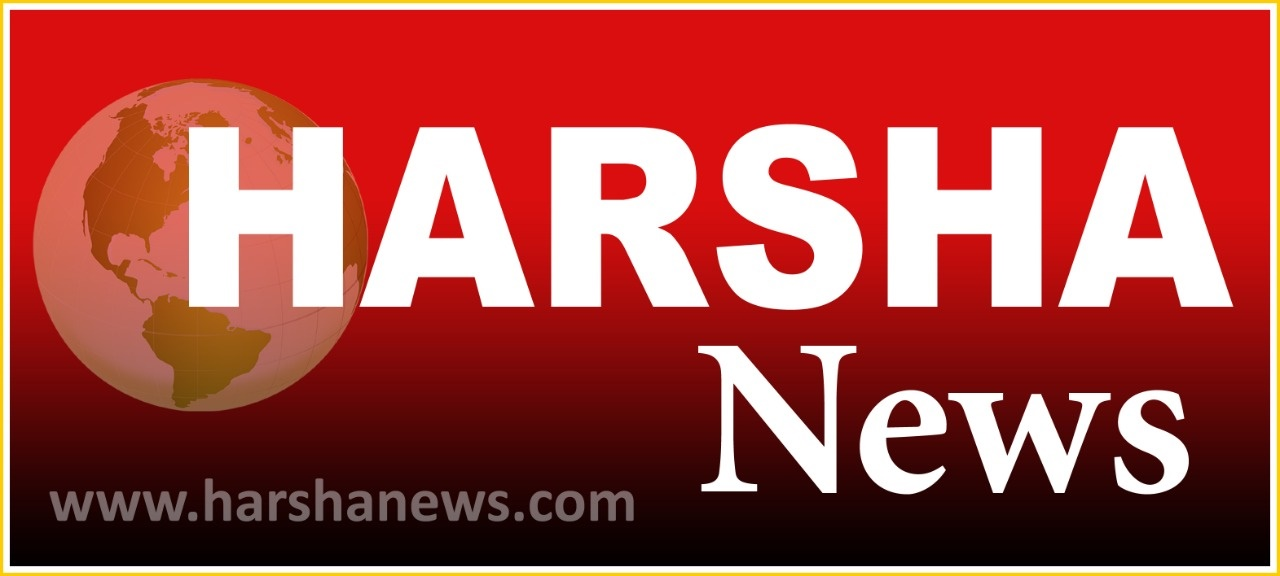 Harsha News : No. 1 Online Edition in AP & Telangana, Breaking News in Telugu; తెలుగు వార్తలు