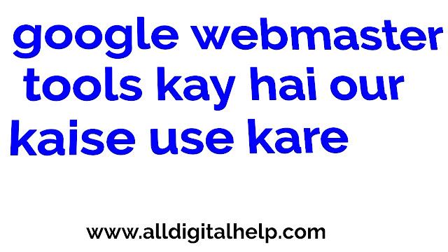 Google Webmaster Tool Kya Hai