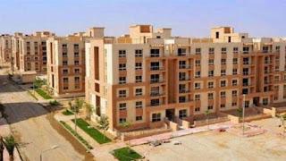 الاسكان تعلن عن حجز أكثر من 20 الف وحدة سكنية بالمرحلة الثانية