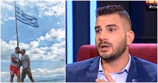 Γkέι αστυνομικός Μ. Λώλης: «Αν οι γονείς μου θέλουν να αυτοκτονήσουν επειδή είμαι ομοφυλόφιλος, καλό παράδεισο»