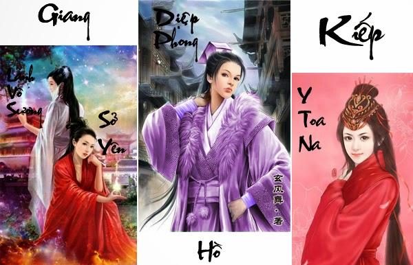 Giang Hồ Kiếp - Huyền Phong Vũ | Bách hợp tiểu thuyết