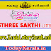 STHREE SAKTHI LOTTERY SS-72  RESULTS 19-09-2017