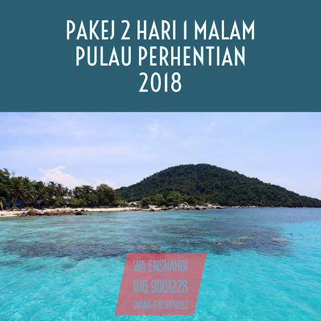 Pakej pulau perhentian kecil 2018 , pakej pulau perhentian besar 2018 , coral bay  pulau perhentian kecil 2018