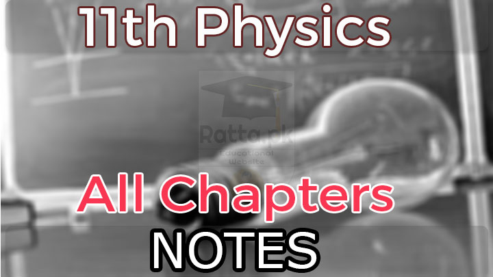 Fsc Part 2 Physics Notes Pdf