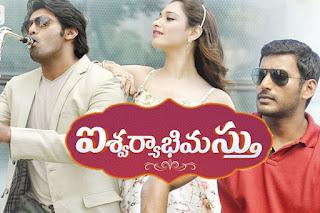 Aishwaryabhimasthu mp3 songs Free download
