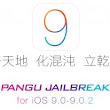 Pungo Team Released Untethered Jailbreak for iOS 9 Devices including iPhone 6s ans 6s Plus