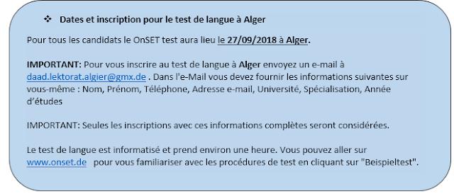 التسجيل للحصول على منحة للدراسة في ألمانيا برنامج daad للجزائريين