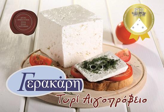 http://aridaianews.blogspot.com/2018/12/dairy-expo.html