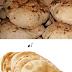 ايهما افضل الخبز الاسمر ام الخبز الابيض ؟