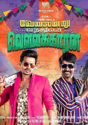 Velainu Vandhutta Vellaikaaran 2016 Hindi Dubbed Movie Download HDRip 720p