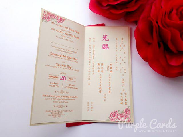 Chinese Cartoon Wedding Card Printing Malaysia, english, chinese, Kuala Lumpur, cetak, kad kahwin, cute, peonies, peony, elegant, unique, special, penang, ipoh, perak, melaka, seremban, nilai, johor bahru, singapore, bentong, pahang, kuantan, terengganu, kedah, kelantan, sabah, sarawak, kuching, miri, bintulu, kota kinabalu, sandakan, online order, express, rush, personalised, personalized